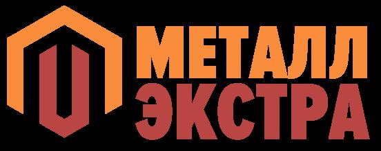 Металл Экстра